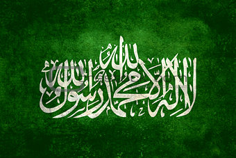 Flag of Hamas, Vintage distressed version