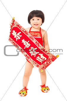 baby girl holding a congratulations reels for chinese new year