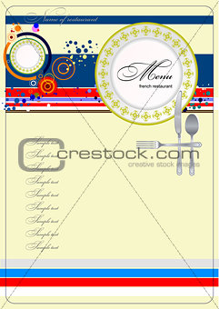 French restaurant (cafe) menu. Vector illustration