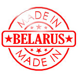 Made in Belarus red seal