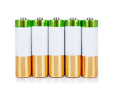 batteries on a white background it is isolated
