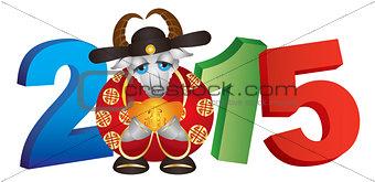 2015 Chinese Prosperity Money Goat