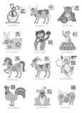Chinese Twelve Zodiac Animals Grayscale Illustration