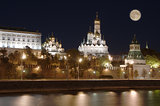 Night autumn view of Moscow Kremlin, Russia.