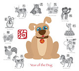 Chinese New Year Dog Color with Twelve Zodiacs Illustration