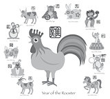 Chinese New Year Rooster with Twelve Zodiacs Illustration