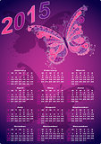 Dark violet pocket calendars for 2015