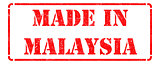 Made in Malaysia - Red Rubber Stamp.