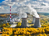 City Energy and Warm Power Factory. Tyumen. Russia