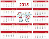 Template desk calendar for 2015. Two little kid
