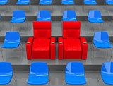 the VIP seats