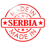 Made in Serbia red seal