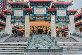 Sik Sik Yuen Wong Tai Sin Temple Kowloon Hong Kong
