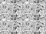 Seamless Doodle Chinese New Year pattern background,Chinese word