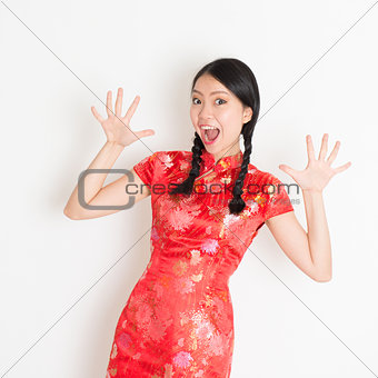 Shacked Asian chinese girl