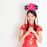 Asian chinese girl wishing