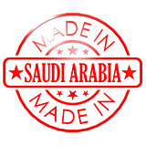 Made in Saudi Arabia red seal