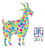 2015 Year of the Goat Polka Dots Silhouette