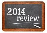 2014 review on blackboard