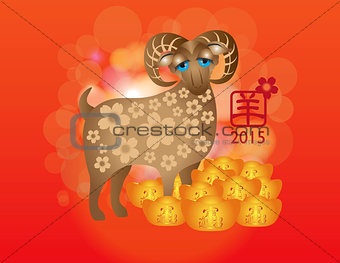 2015 Year of the Ram Gold Bars Bokeh Background Illustration