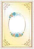 floral frame and border