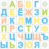 Color Russian Alphabet Pattern