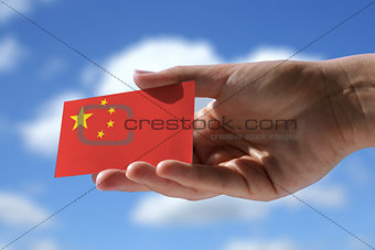 Small Chinese flag