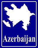 silhouette map of Azerbaijan
