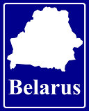silhouette map of Belarus