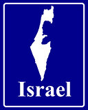 silhouette map of Israel