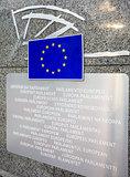 European Parliament entry sign
