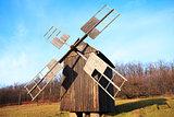 Old wooden windmill, Pirogovo Museum, Kiev, Ukraine