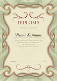 Diploma olive frame. Vector template