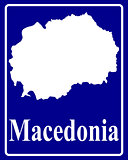 silhouette map of Macedonia