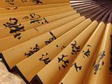chinese fan 4