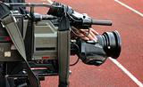 Large Video Camera