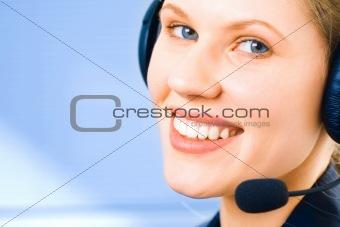 Attractive agent