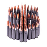 Symbol dollar of ammunition