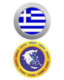 button as a symbol of Greece