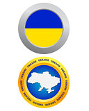 button as a symbol of Ukraine