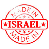 Made in Israel red seal