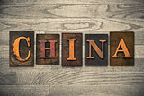China Wooden Letterpress Concept