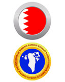 button as a symbol BAHRAIN