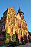 Koenigsberg Cathedral at sunset. Kaliningrad (former Koenigsberg