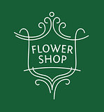 Vector logo for a shop of flowers, potted plants, cut flowers. Vintage