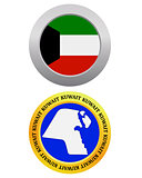 button as a symbol  KUWAIT