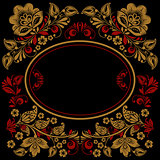 Elegant background with floral ornamental frame