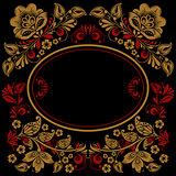 Elegant background with floral ornamental frame