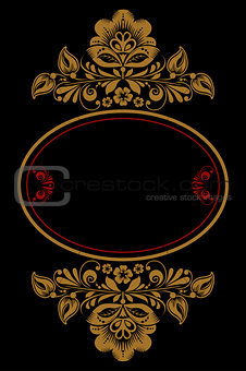 background of floral pattern with traditional russian flower ornament.Khokhloma.