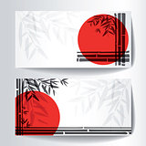 Banners with bamboo trees and leaves with red sun on white background.